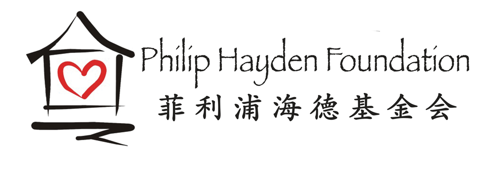 Philip Hayden Foundation