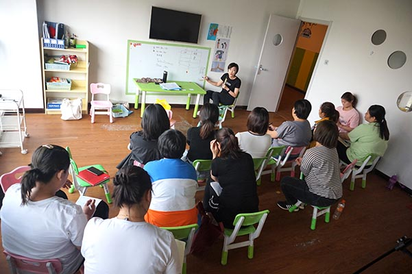 therapy training class